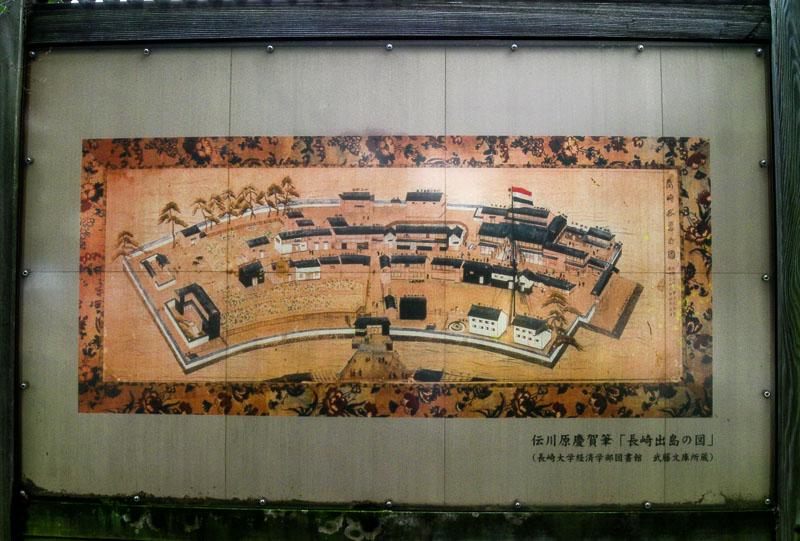 Schematic Drawing of Dejima, Japan