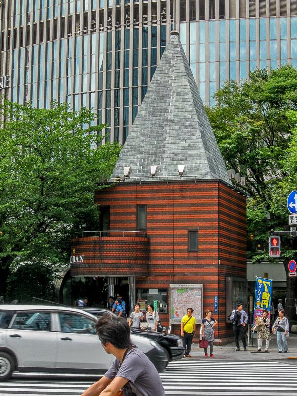 Sukiyabashi Traffic Square Police Station - Koban