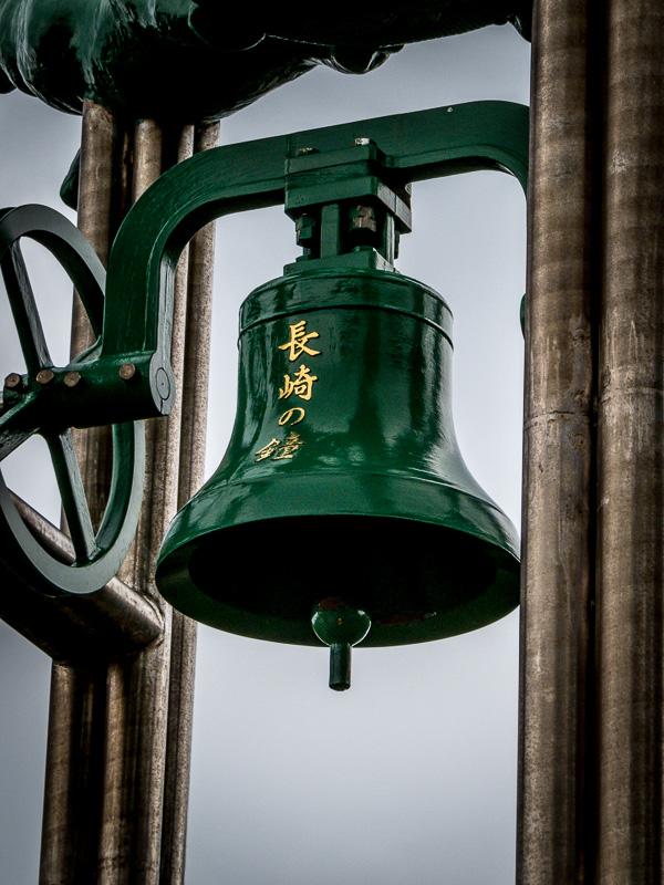 The Peace Bell Closeup