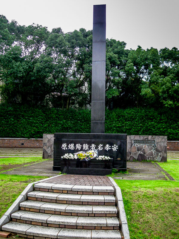 Cenotaph marking the hypocenter of the Nagasaki bomb explosion