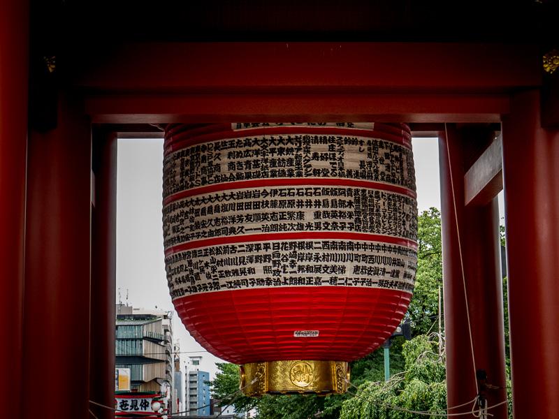 large, red paper lantern