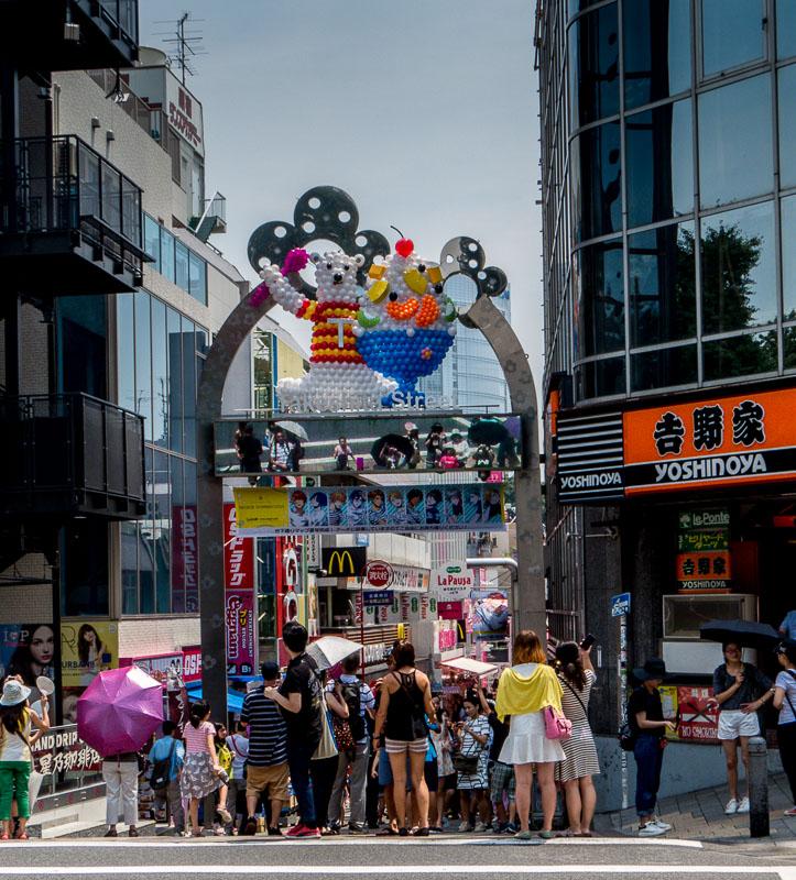 A main entrance to Harajuki St