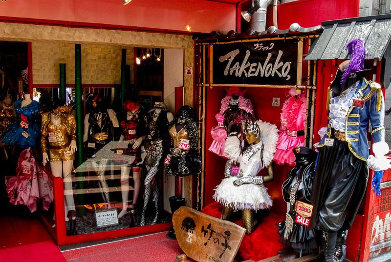 Clothing Store on Harajuki St.