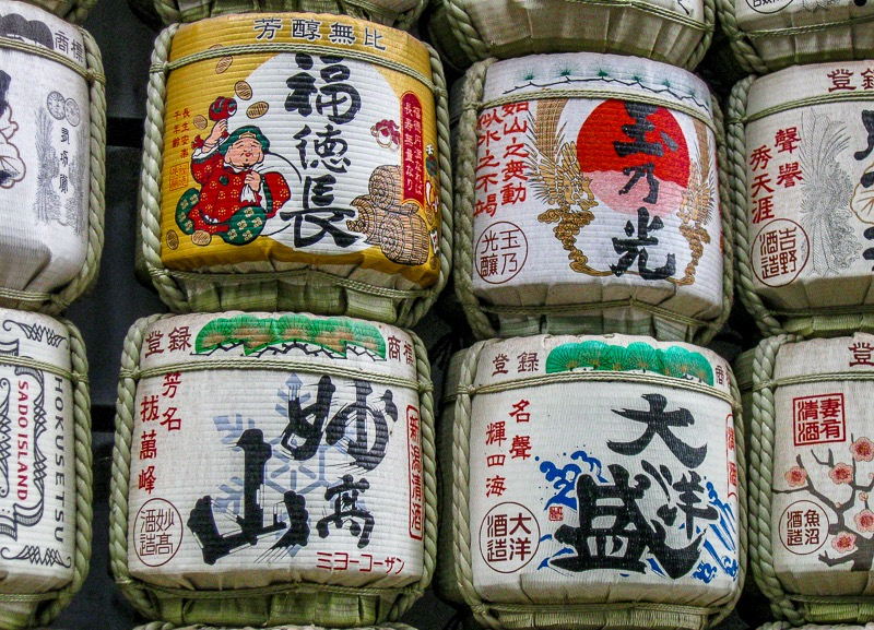a closeup of colorful sake barrels on display