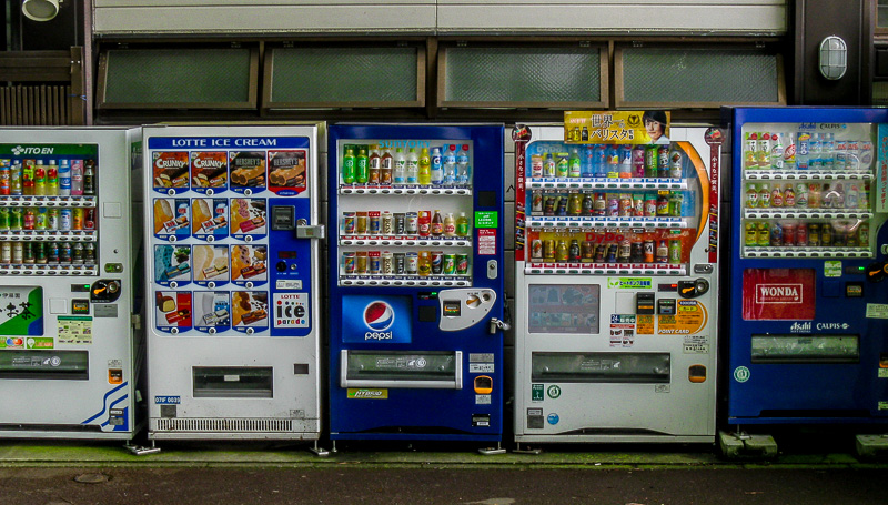 Vending Machines at Lake Ashi