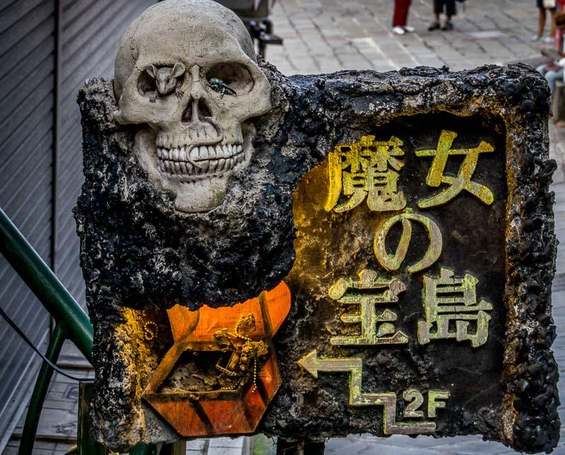 Pirate skull in a shop near Glover Garden, Nagasaki