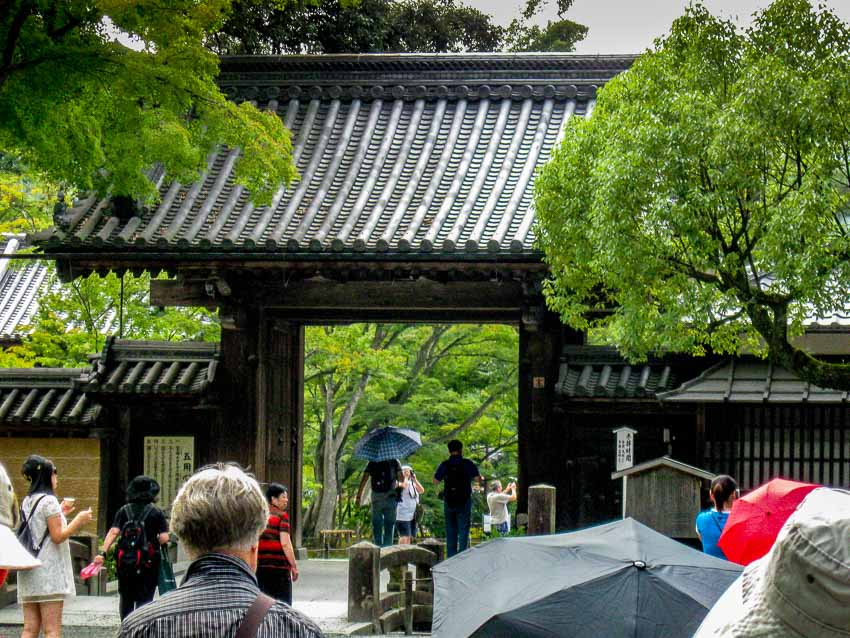 Golden Pavilion Entrance, Kyoto, Japan