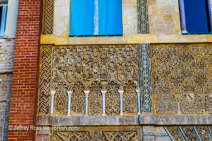 intricate patterns - facade of the Mudejar Palace